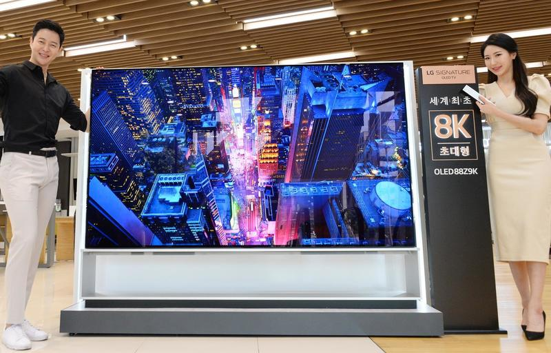 LG kicks off pre-orders of the world's first 8K OLED TV