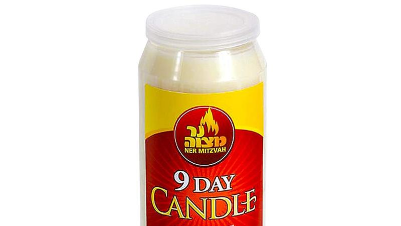 Ner Mitzvah 9 Day Candle lifestyle