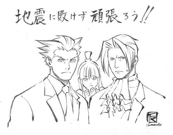 Ace Attorney helps Japan