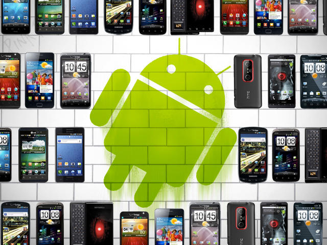 Android-Bricks-In-The-Wall-Feature