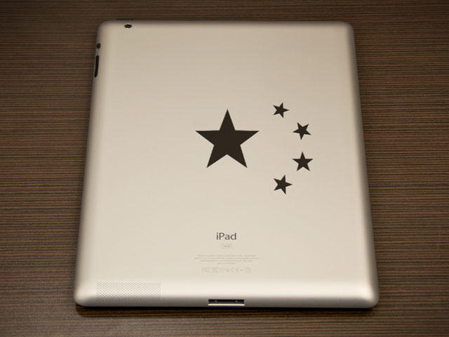 iPad - China Logo on the Back