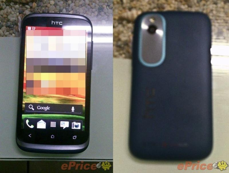 htc-desire-x-front-and-back