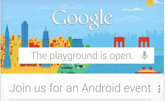 google-android-event-october-29