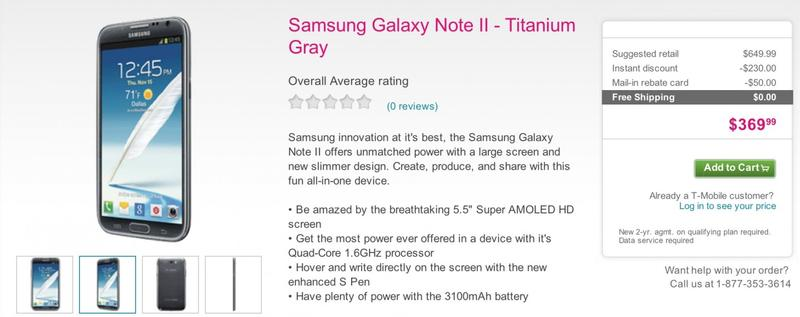 T-Mobile Galaxy Note II