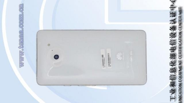 huawei-ascend-d2-leaked-fcc-photo-back