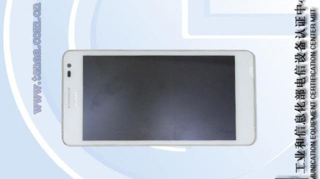 huawei-ascend-d2-leaked-fcc-photo