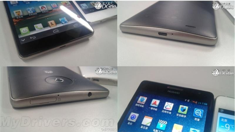 huawei-ascend-mate-leaked-pictures