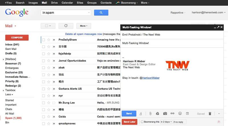 new-gmail-compose-window