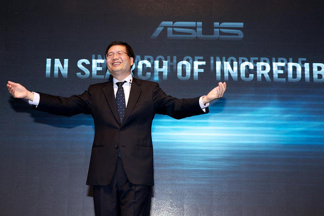 asus-chen