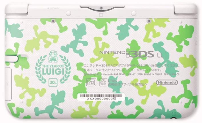 Nintendo 3DS - The Year of Luigi
