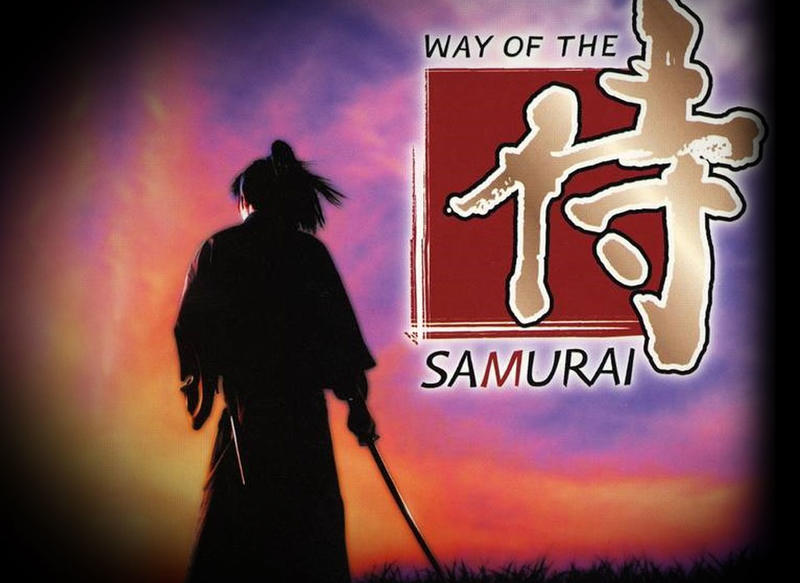 Way of the Samurai - Large