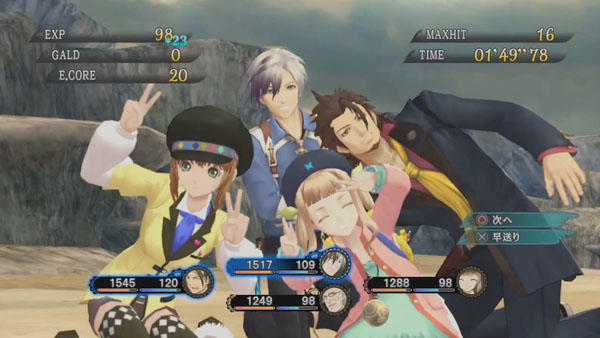 Playstation Store Throwing A Fantasy Flash Sale Tales Of Xillia