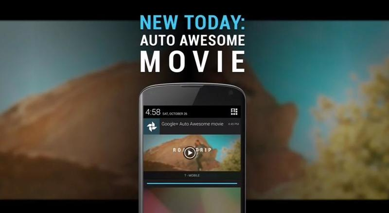auto-awesome-movie