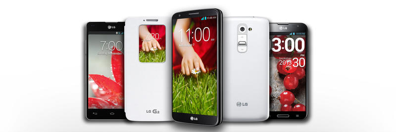 LG_Device_Loaner_Program_Banner_01