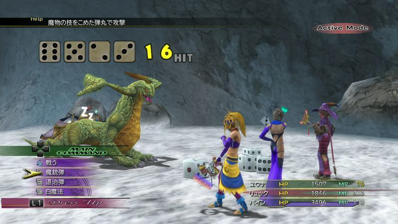 Square Enix Discusses Why Final Fantasy X-2 Was Made | TechnoBuffalo