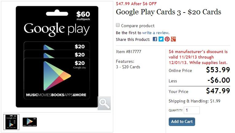 google play costco discount