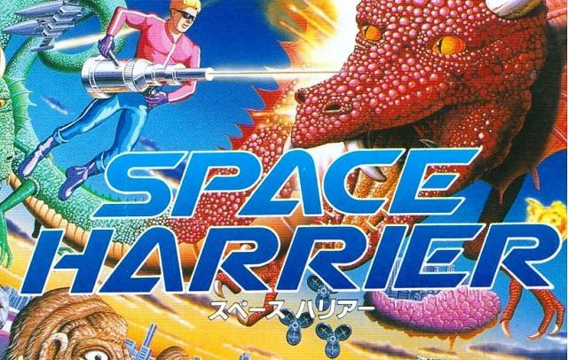 Space Harrier (1)