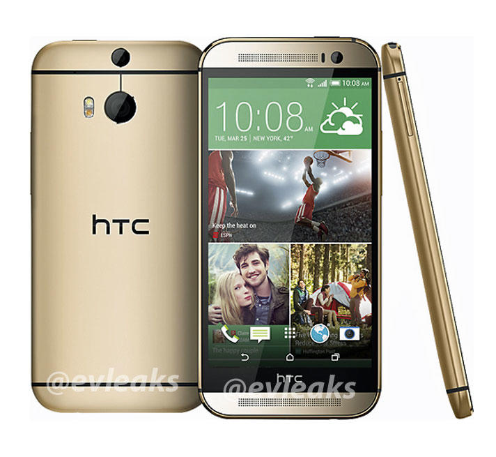 All New HTC One Gold Leak