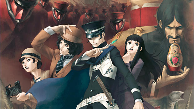 Shin Megami Tensei Devil Summoner Raidou Kuzunoha vs The Soulless Army