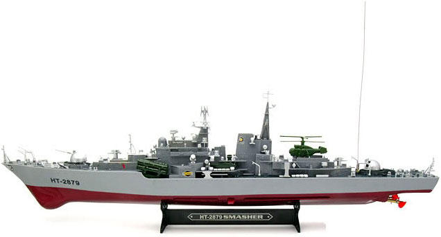 RC HT-2879 Destroyer War Ship