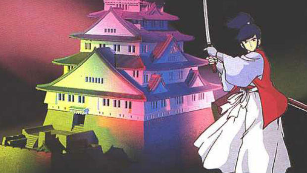 The Mysterious Murasame Castle (1)