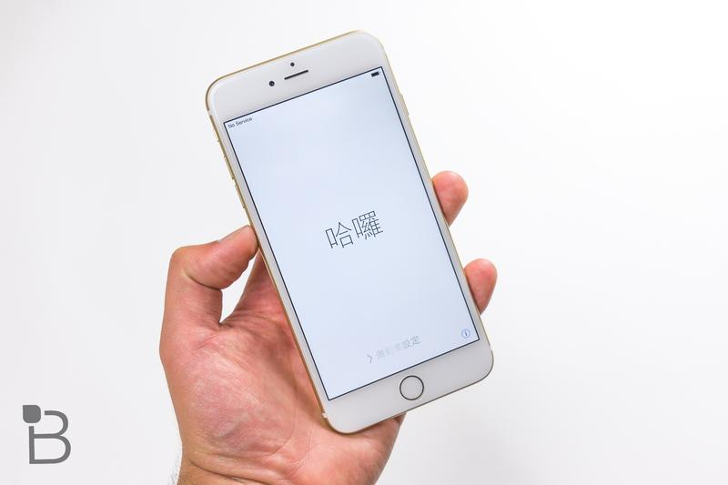 Apple iPhone 6 Plus - Gold-5
