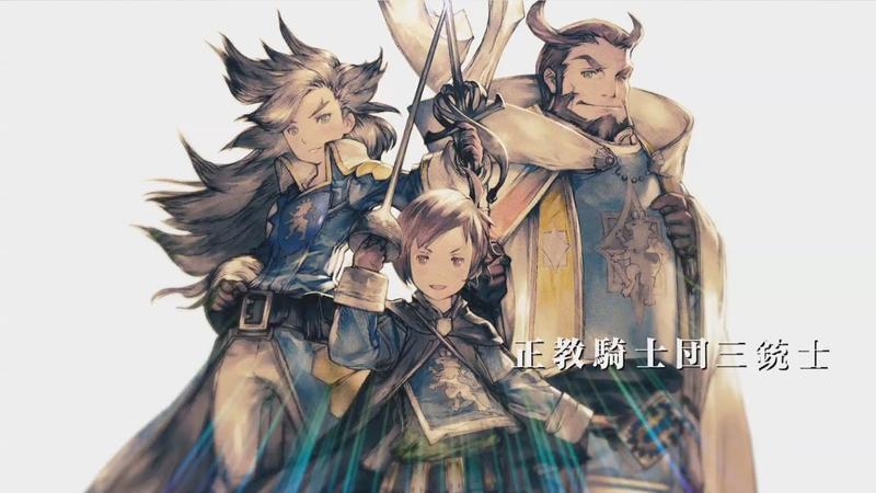 Bravely Second (1)