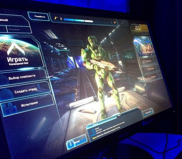 Halo Online in Russia
