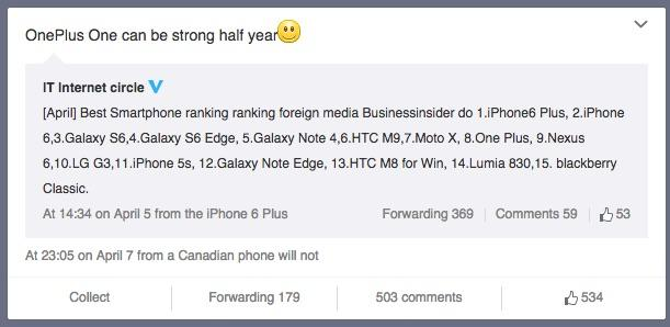 oneplus two ceo hints