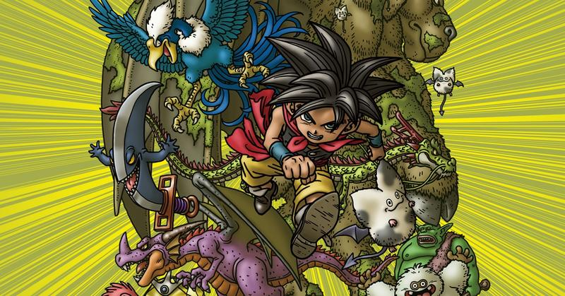 Dragon Quest Monsters 3