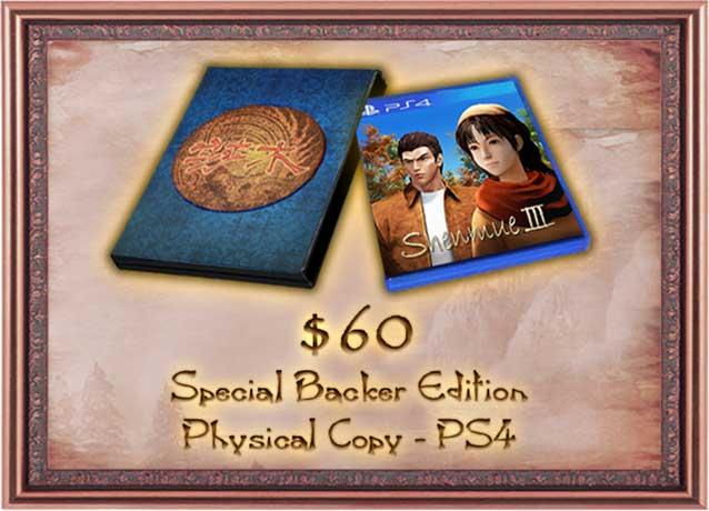 Shenmue 3 PS4 Copy