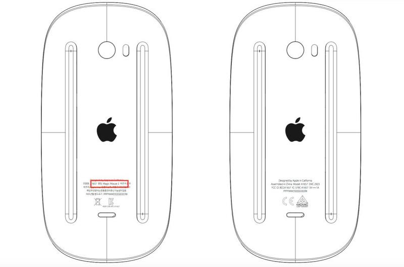 Apple-Mighty-Mouse-2-FCC