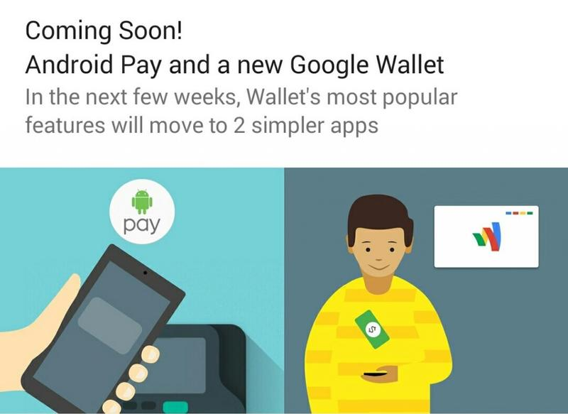 Android-Pay-teaser-Google-Wallet