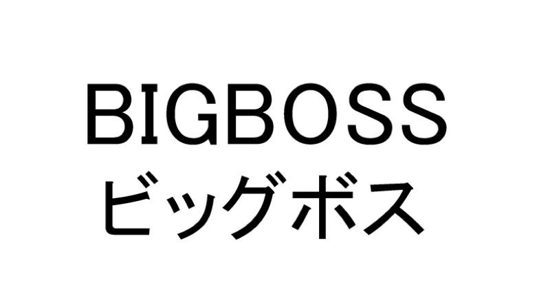 big-boss-metal-gear-pachinko