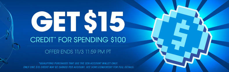 PlayStation Money Giveaway