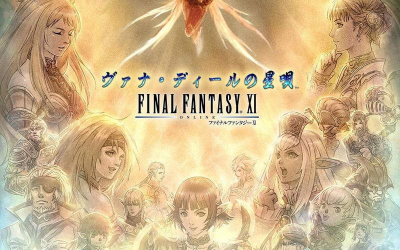Final Fantasy XI is wrapping up on Nov  24, final ten days are free