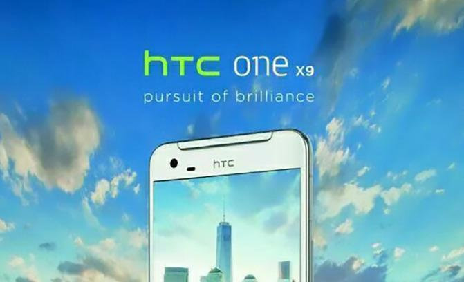 htc one a9x teaser