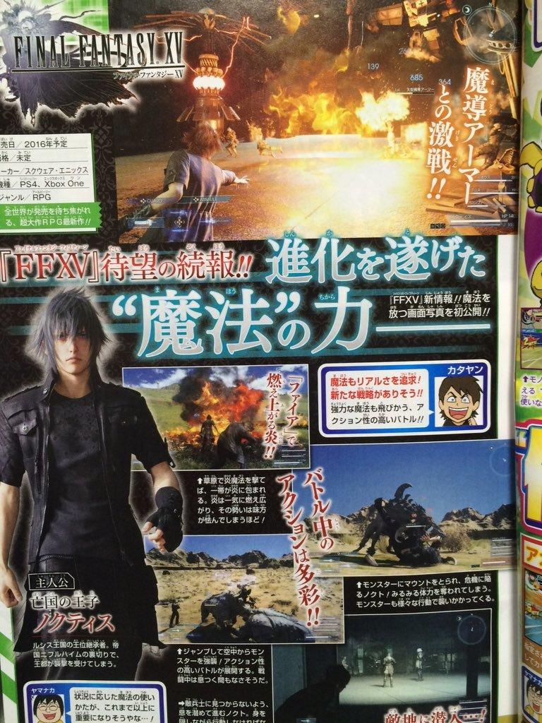 Final Fantasy XV scan
