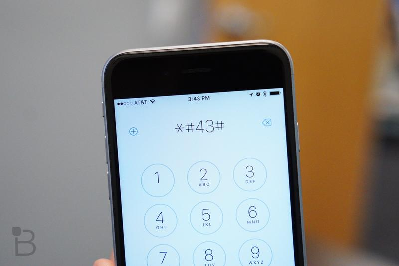Secret iPhone codes you should know about | TechnoBuffalo