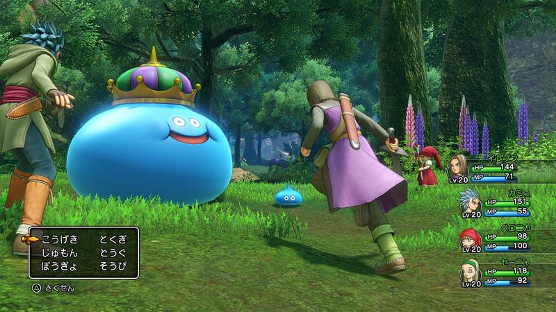 Dragon Quest XI shows up during E3 with a hilarious new Puff Puff