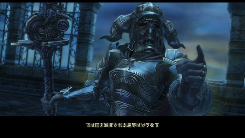 Final Fantasy XII The Zodiac Age is the most blatant