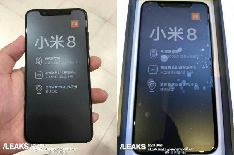 Xiaomi Mi 8 leaks on the eve of its unveiling | TechnoBuffalo