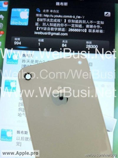 Apple iPhone 5 leaked back cover