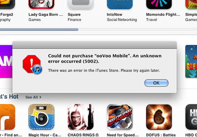 iTunes-App-Store-Borked.jpg