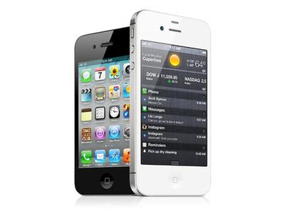 iPhone 4S - Official - White and Black
