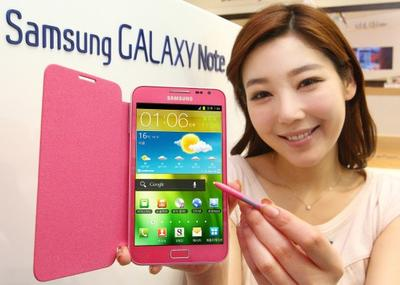 Berry Pink Galaxy Note