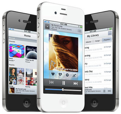 musicunlimited_iPhone_sony