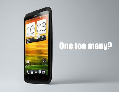 HTC hero strategy