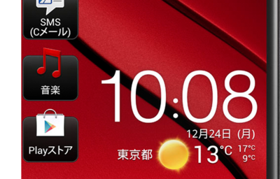HTC J Butterfly display close-up