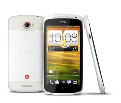 HTC One S Special Edition white